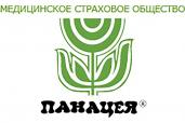 ООО МСО «Панацея»